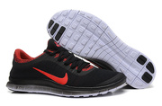 Nike Air Max 87 ,  Nike Air Max 2014, Cheap Basketball Shoe